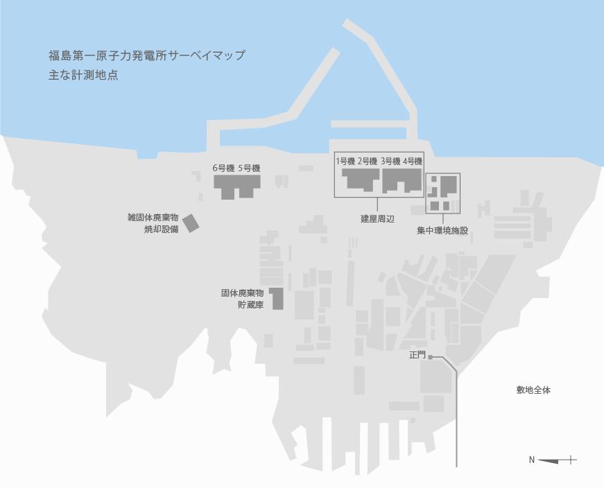 周辺の分析結果ーサーベイマップ 廃炉プロジェクト データ 東京電力