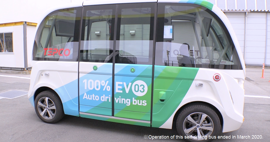 Self-driving electric bus