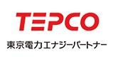 TEPCO 東京電力エナジーパートナー