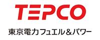 TEPCO 東京電力フュエル&パワー