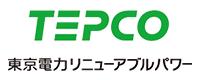 TEPCO 東京電力リニューアブルパワー